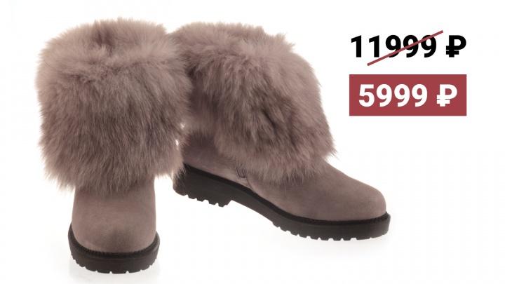 Скидки минус 50 % на зимнюю обувь продержатся в салонах «Под каблуком» до конца января