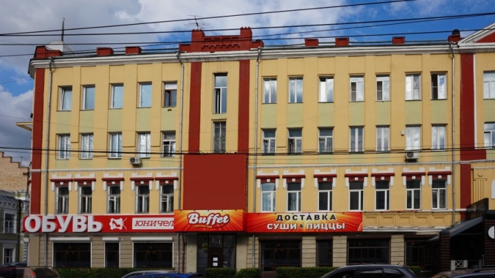 Красноярск без кричащих вывесок
