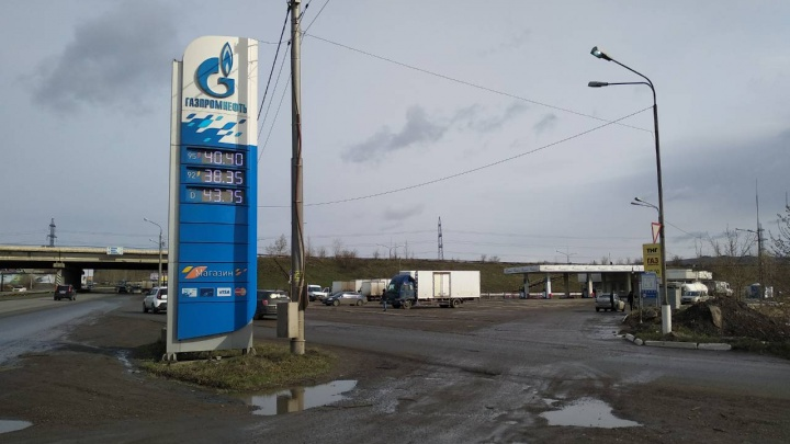 Сеть «Газпромнефть» в четвёртый раз за месяц подняла цены на бензин