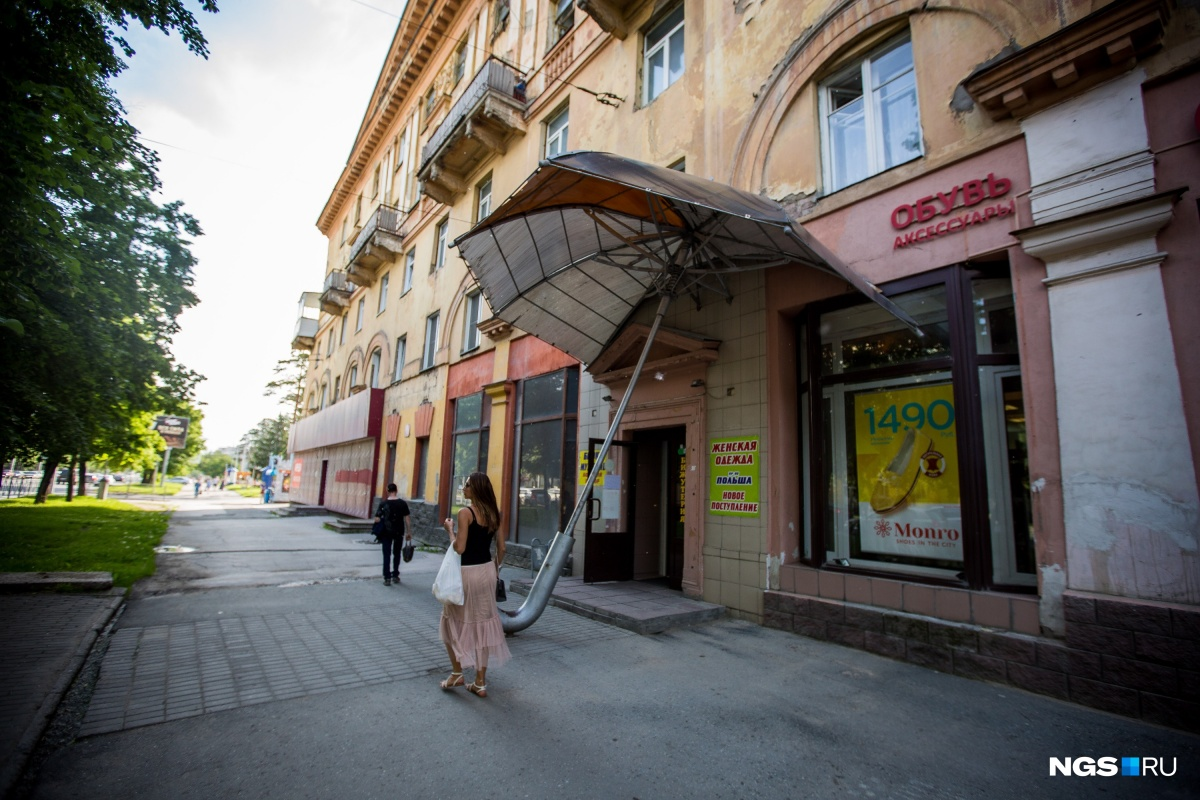 Потрёпанный рай: путеводитель по самому красивому району Новосибирска
