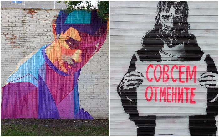 Десятки новых рисунков теперь украшают Екатеринбург