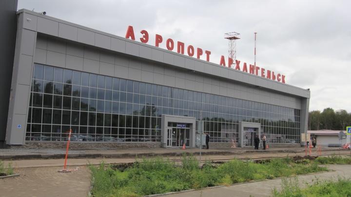 Минфин предложил открыть в зоне прилета аэропорта Талаги магазин duty free
