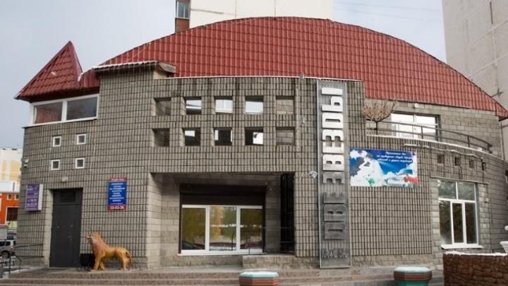 Вооруженный конфликт в Тобольске: мужчину с травмами увезли в больницу