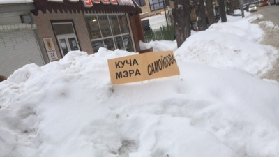 «Может, хоть так снег убирать будут»: в Перми появились сугробы мэра
