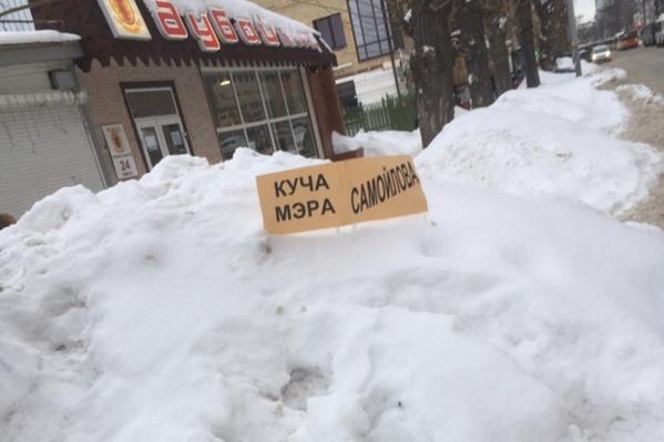 Пермяки надеются, что такой ход поможет и снежные кучи уберут