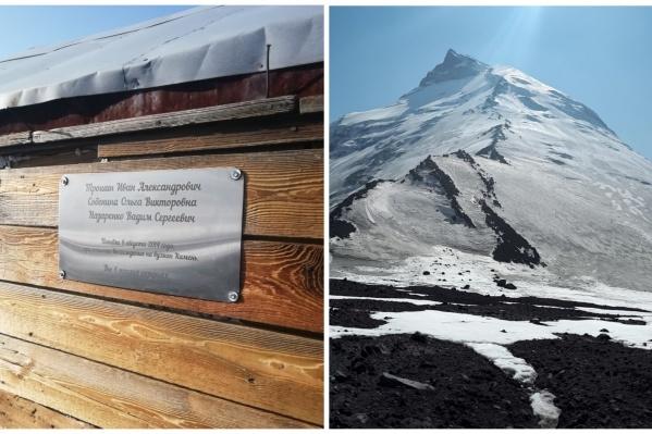 Табличка появилась там, где начинался маршрут туристов