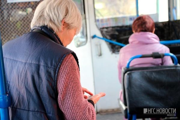 Разницу в тарифах пассажирским предприятиям компенсируют из городского бюджета