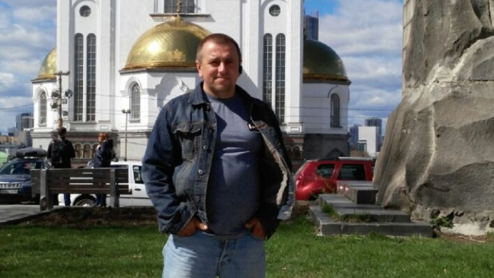 В Екатеринбурге ищут пропавшего неделю назад отца троих детей