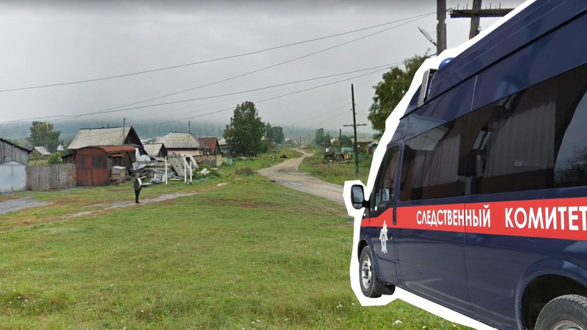 Самодельный гроб с завёрнутым в простыню малышом внутри обнаружили на этой дороге в посёлке Бердяуш