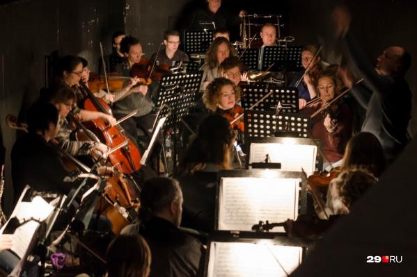 Одно из самых интересных событий выходные — открытие музыкального фестиваля молодых исполнителей<br>