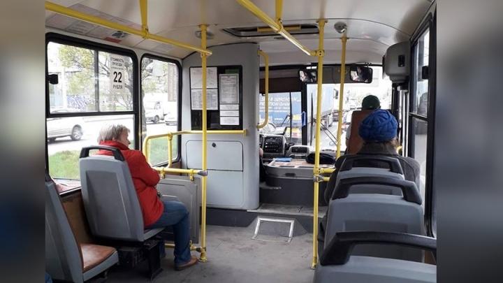Пассажиров загнали в стойло