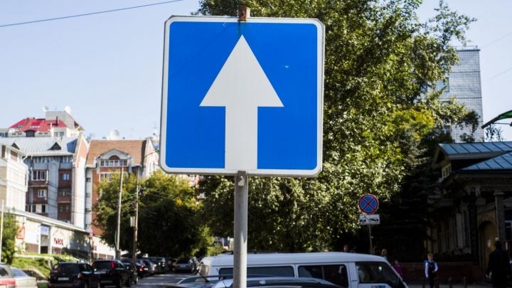 Участок улицы в центре Новосибирска сделают односторонним