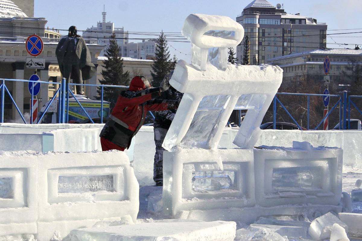 Разрушение ледяного трамвая