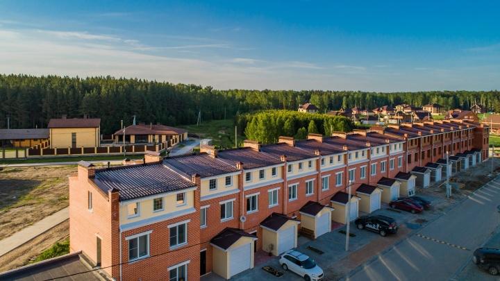 Таунхаусы клубного типа в Заельцовском бору продаются за 4500 тысячи рублей