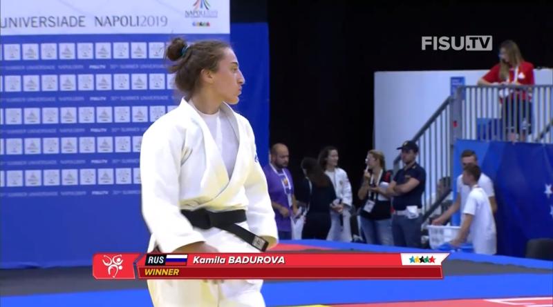 Камила Бадуровапобедила Ляо из Тайбэя и датчанку Хансен, но проиграла спортсменке из Голландии