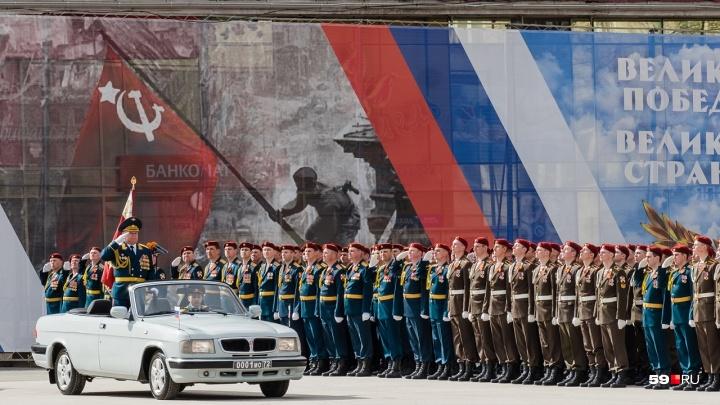 В Перми День Победы отпразднуют большим концертом и фейерверком