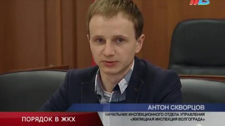 «Уволился и сидит под подпиской»: главный жилинспектор Волгограда попался с поличным на взятке