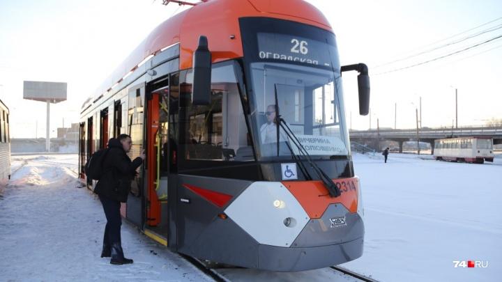 Вот, новый наворот. В Челябинске начали обкатку современного низкопольного трамвая, оцените его