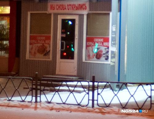 ВКрасноярске продолжается снос павильонов, вкоторых нарушали закон