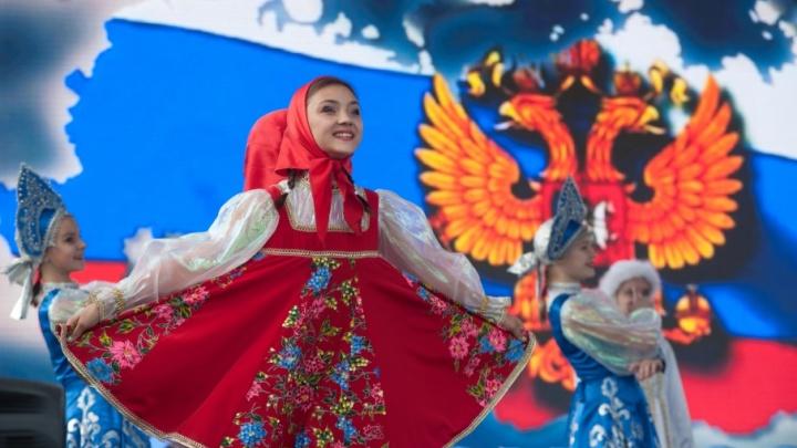 В Башкирии в 2020 году пройдет всемирная фольклориада