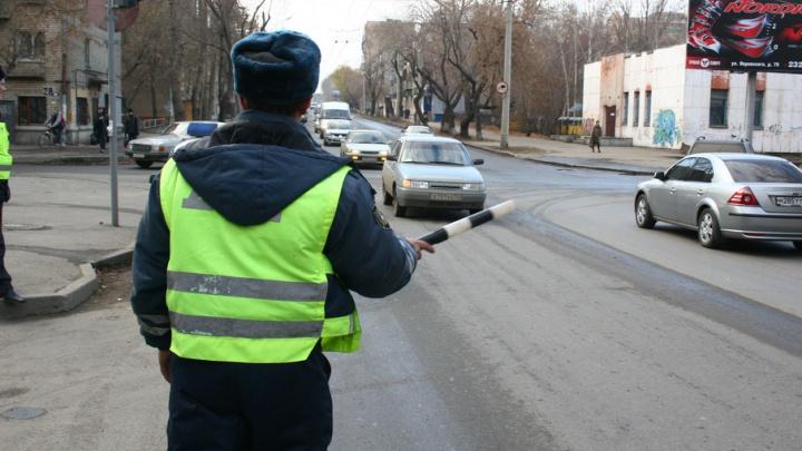 Курганская ГИБДД устроит облаву на пьяных водителей перед Днем России