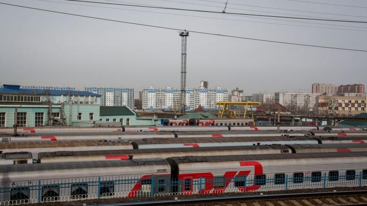 С билетов на поезда пропадёт московское время