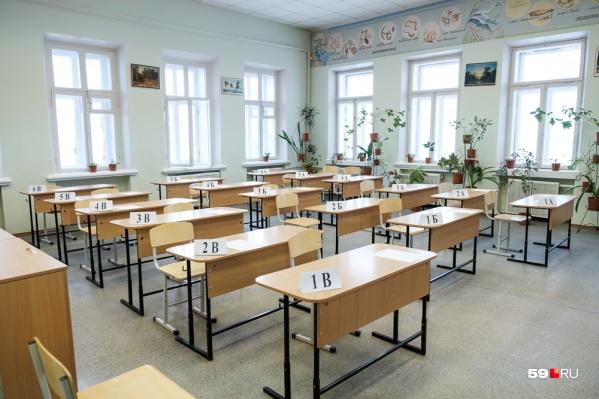 В этом году в такие экзаменационные пункты придут 12 тысяч выпускников
