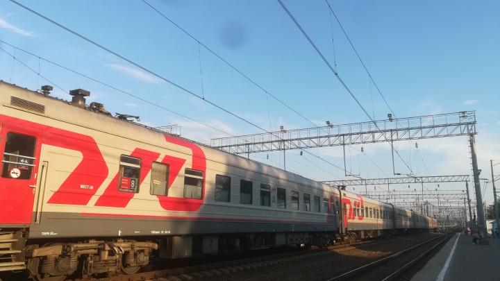 «Произошла чрезвычайная ситуация»: ярославцы жалуются на многочасовые задержки поездов