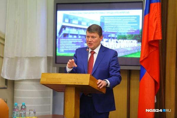 После года работы главе Красноярска повышают зарплату<br>