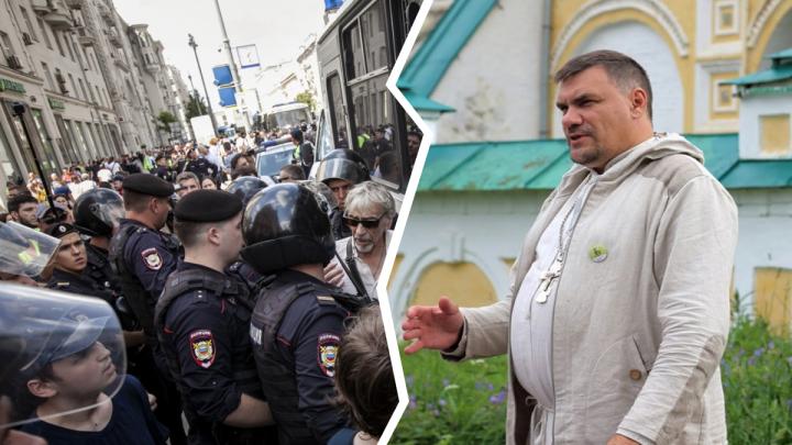 «Я против насилия и обмана»: ярославский священник выступил против ареста митингующих в Москве