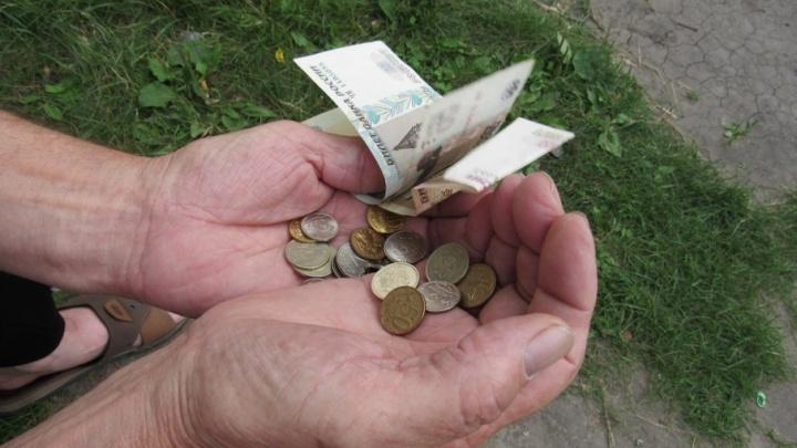 Подарок на юбилей: 60-летний зауралец добился перерасчета пенсии