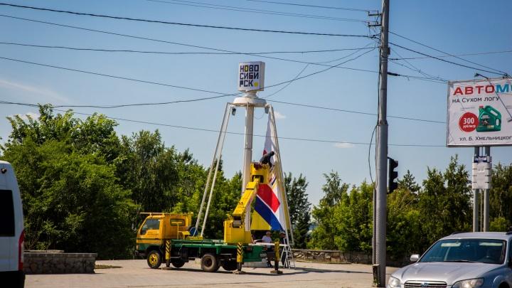 Новосибирск начали украшать ко Дню города