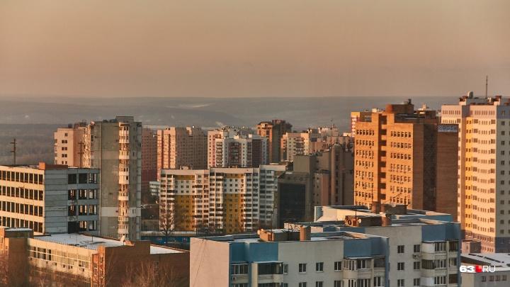 Чиновники назвали среднюю цену квадратного метра жилья в Самаре