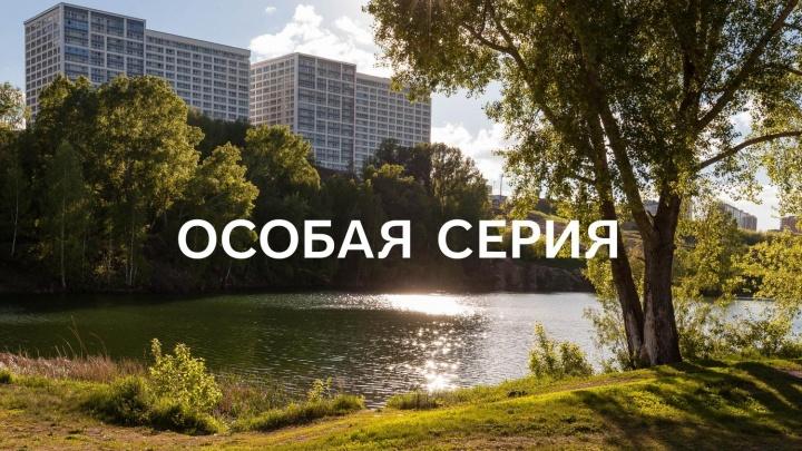 В Новосибирске выпустили особую серию квартир