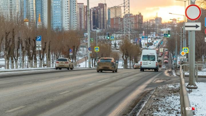 В Самаре опять перекроют улицу Ново-Садовую