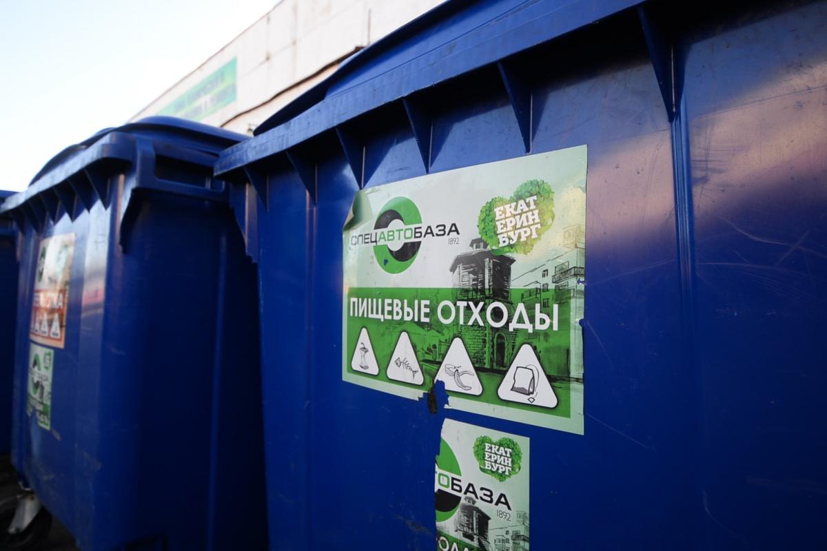 Раскладывать по разным пакетам свой мусор мы вряд ли будем — разве что сортировать на пищевой и непищевой