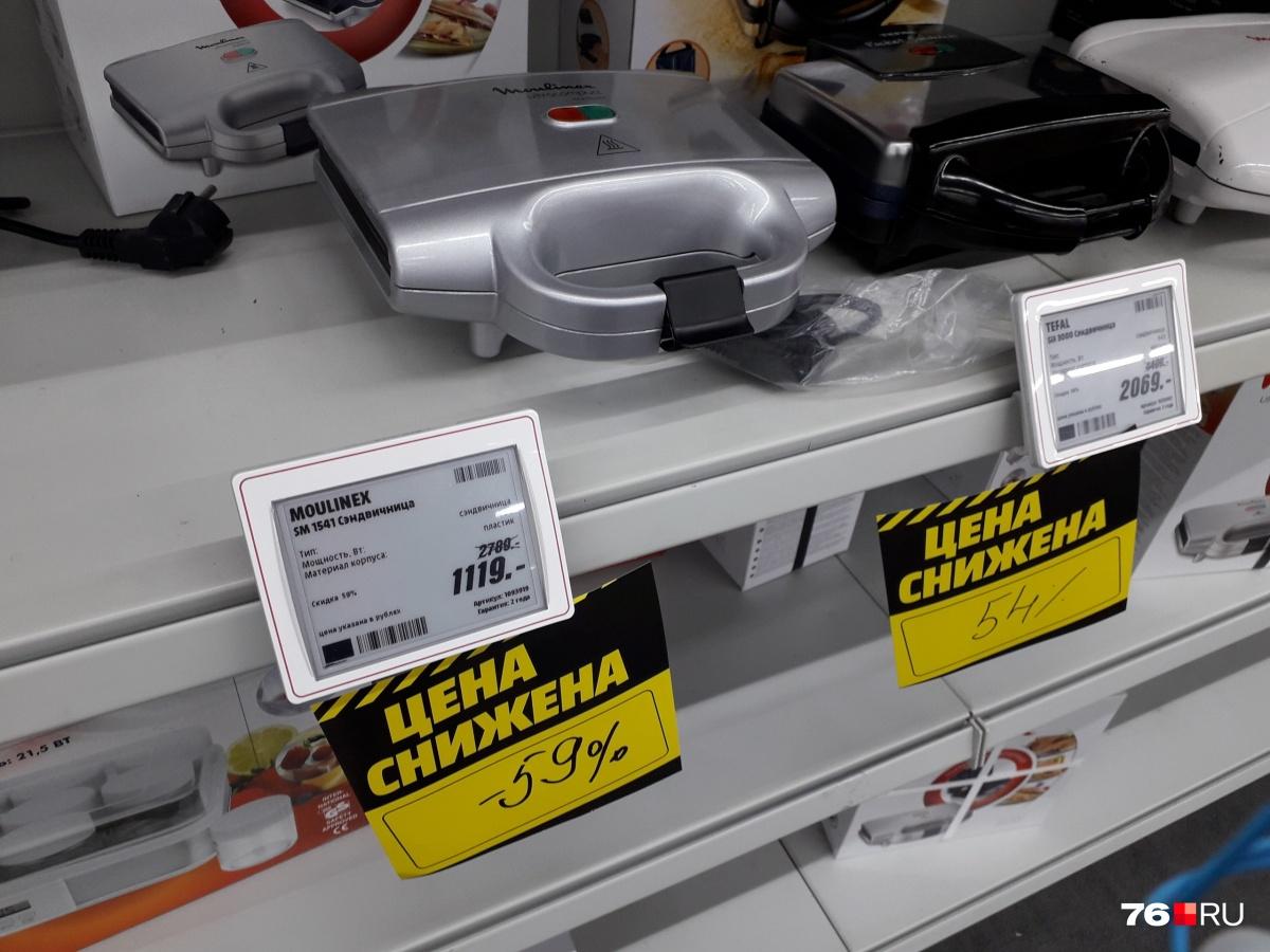 Смели утюги: ярославцы атаковали закрывающийся Media Markt. Проверяем, реальны ли скидки 90%