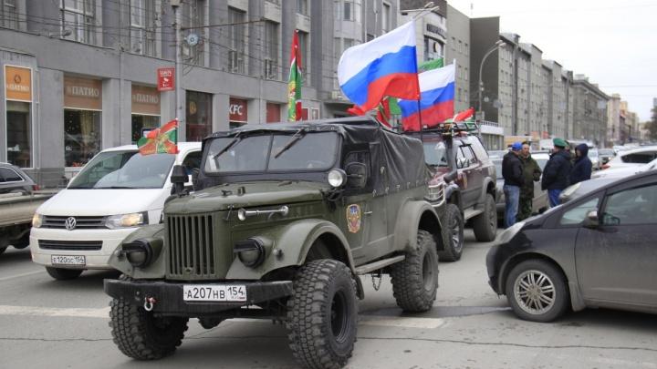 Видео: десятки машин с флагами проехали колонной по Новосибирску