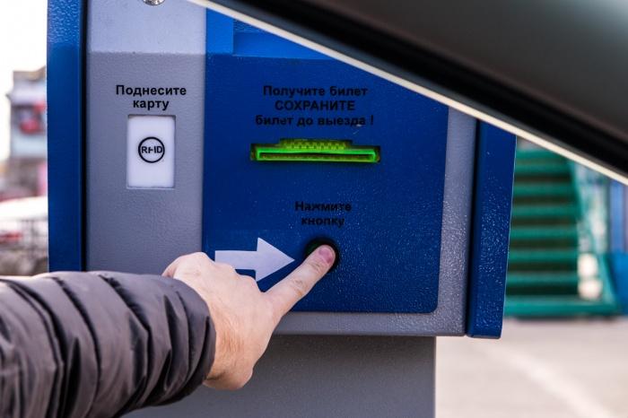 Платные парковки будут делать за счёт бюджета
