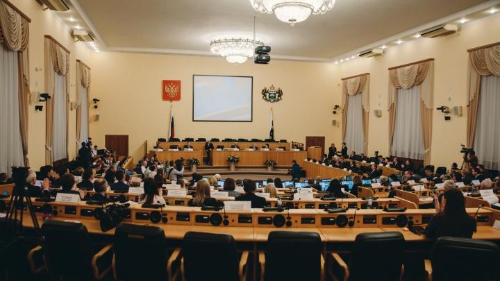 Довыборы в Тюменскую облдуму запланированы на сентябрь