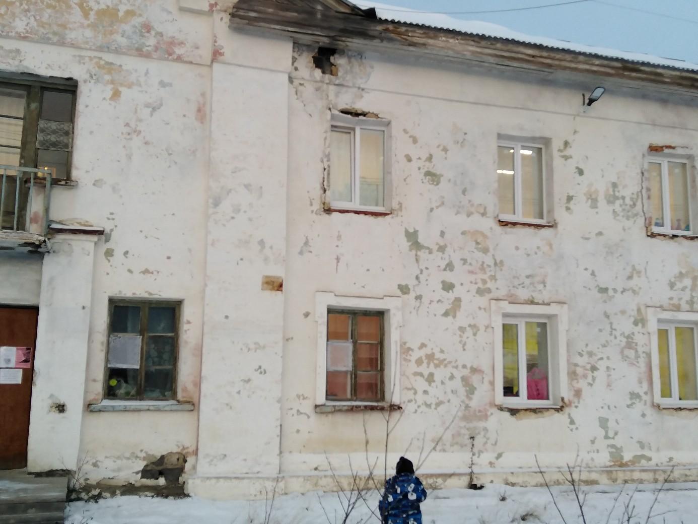 Зданиефельдшерско-акушерского пункта