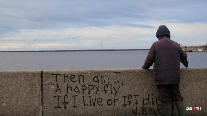«Осень — не причина»: психотерапевт объясняет, как понять, что близкие думают о суициде