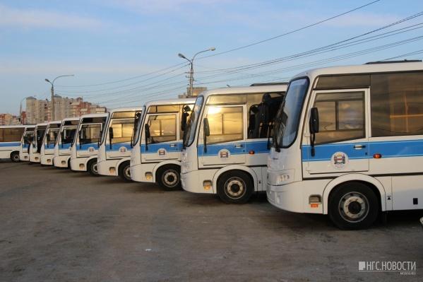 Расходы на купленные в этом году автобусы оставили в тарифах, но исключили из них покупку нового транспорта