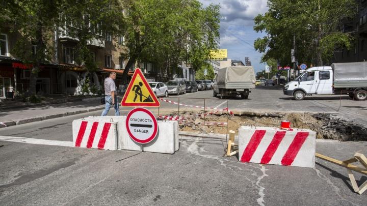 Улицу Фрунзе в центре Новосибирска перекроют на месяц