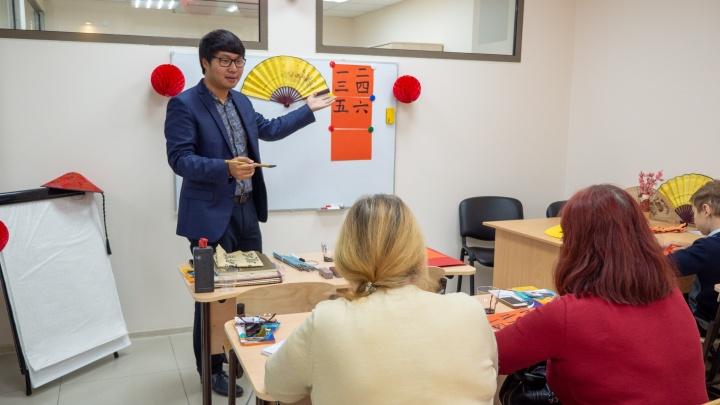 Научат языку каждого: в центре Тюмени открылся новый офис языковой школы «Сигур»
