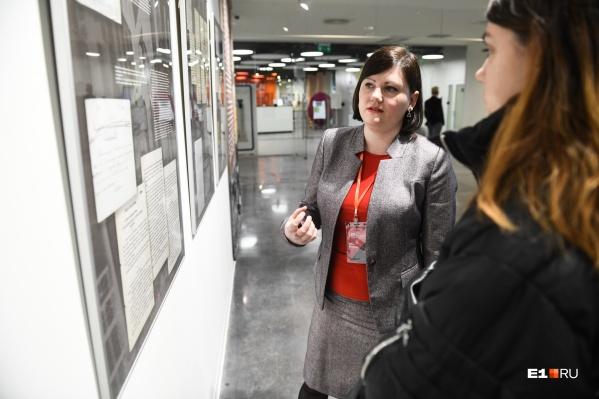 Выставку организовал Российский госархив социально-политической истории в Москве. На фото — его представительАнна Кочетова