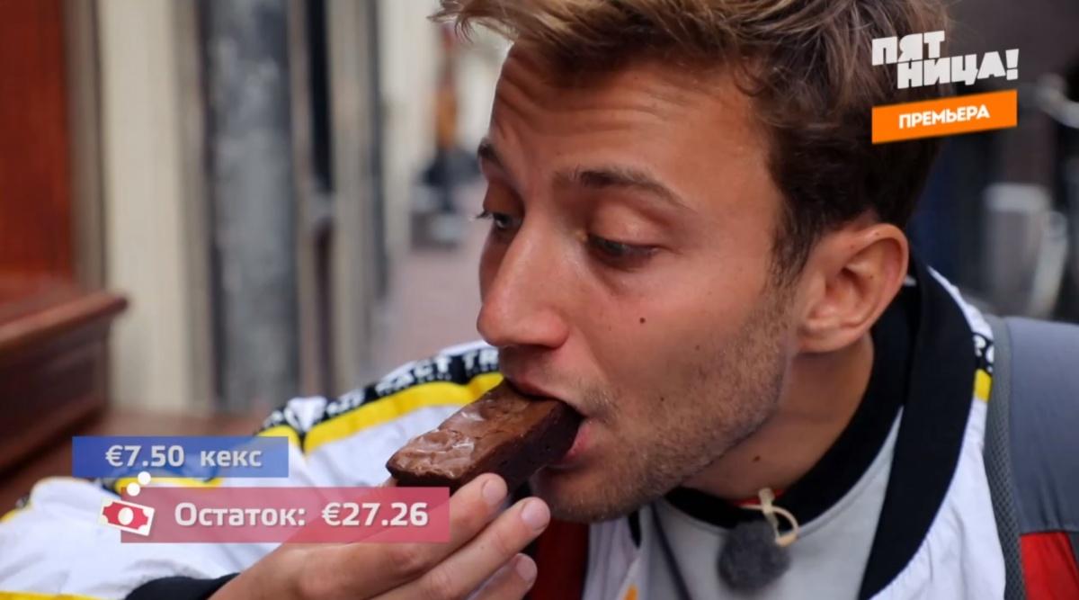 Уральский ведущий побывал в «квартале красных фонарей» и съел «волшебный» кекс в Амстердаме