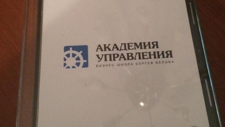 """""""Это мошенничество"""": екатеринбурженке вместо посылки с AliExpress втюхали диск с бизнес-тренингом"""