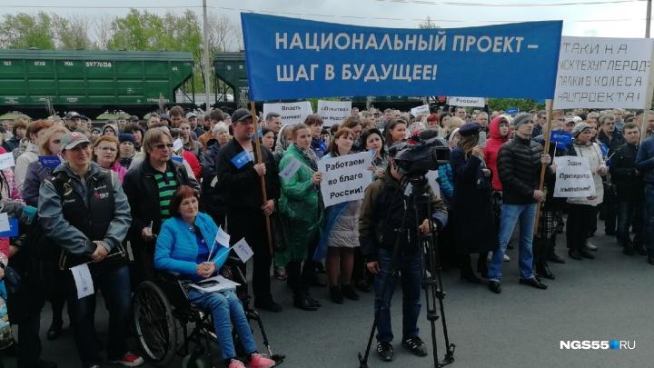 Возле завода «Омсктехуглерод» прошел митинг против «продажных СМИ»