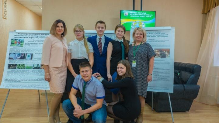 Сразу 9 красноярских школьников попали в список лучших натуралистов России
